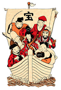 Image Is Loading Seven Lucky Gods T Shirt 13 Sizes Japanese