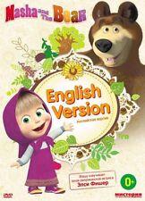 Masha and the Bear / Masha i medved 18 episodes English Version DVD