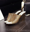 Women-Open-Toe-Hollow-Wedge-Heel-Sandals-Breathable-Jelly-Crystal-Slip-on-Shoes thumbnail 10