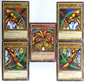Yu Gi Oh Exodia Complete Set Millennium Rare Korean Ebay