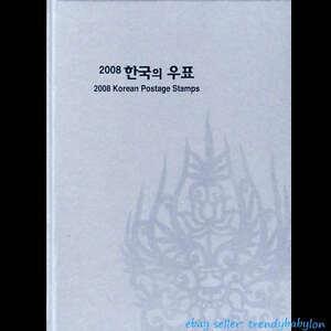 New-2008-Korea-Post-Stamp-Yearbook-Book