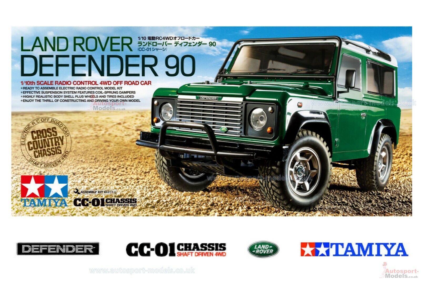 1 10 Tamiya Land Rover Defender 90 - inc LED set Radio Controlled Kit with Acces