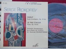 PROKOFIEV: Chout + Pas d'Acier suites > USSR SO Rozhdestvensky /Chant du Monde