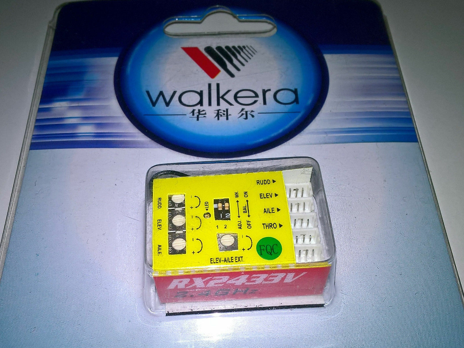 WALKERA V120D01 - RECEIVER (RX2433V)