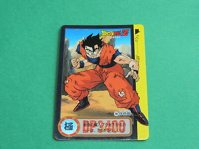 Dragon Ball Z : Part 23 Carte 259 Carddass Honda Dbz Dp Card - Bandai 1995 Japan