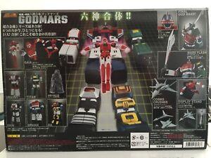 GODMARS-Soul-of-Chogokin-GX-40-Bandai-Opened-Box-USA-Seller