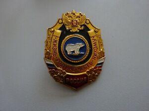 Russisches-Abzeichen-Orden-Marine-Navy-Russland-A44-13-Eisbaer
