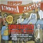 Dmitry Shostakovich - Shostakovich: Choral Music (2013)