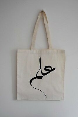 Personalise Name Tote Canvas Bags Arabic Fancy Writing Unique Shoppers Bag