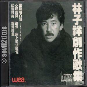 CD-1984-George-Lam-4279