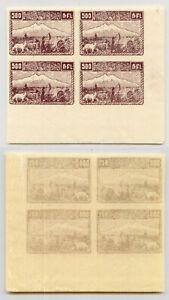 Armenia-1921-SC-286-mint-block-of-4-rtb4246