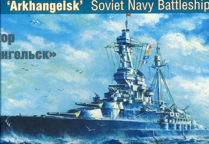Ark - Rusos Naval Battleship Arkhangelsk Rusos Acorazado - 1 500 Punta