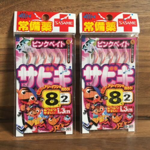2 x Sasame S-301 Sabiki Feather Rigs Size 8 Euro Size 4 401923 1.3m Qty 10