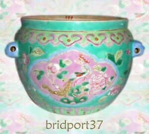 Early-20thC-Straits-Chinese-Nonya-Peranakan-Famille-Rose-Porcelain