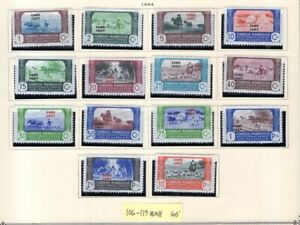 Kenr2: Cape Juby SC #106-119 MNH Collection from Huge Scott Intern Albums