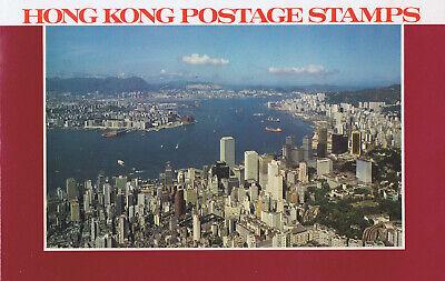 Hong Kong 1982 Hong Kong Post Office Stamp Pack Ebay