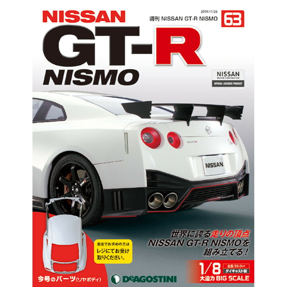 DeAGOSTINI Weekly NISSAN GT-R NISMO MY17 1 8 Scale No.63 Air tracking Fast