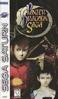 Panzer Dragoon Saga (Sega Saturn, 1998)