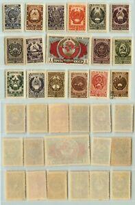 La-Russie-URSS-1947-SC-1104-1120-Comme-neuf-ou-utilise-f8373