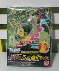 Plastic-Model-Collection-Meganium-Evolution-Set-Pokemon-Bandai