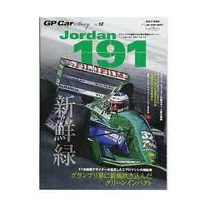 Magazine-GP-CAR-STORY-Vol-12-Jordan191-SAN-EI-MOOK