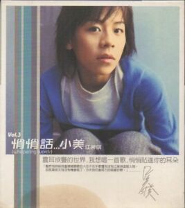 Maggie-Chiang-CW-Box-Out-Of-Print-Graded-EX-EX-POCD887
