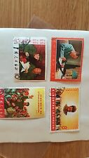 VERY RARE 4 STAMPS MAO ZEDONG CHINESE