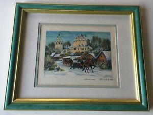 Original Watercolor Painting Signed Framed 8 X 6 Image 16 X