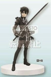 Sword-Art-Online-II-Kirito-DXF-Figur-Banpresto-18cm-original-amp-lizensiert