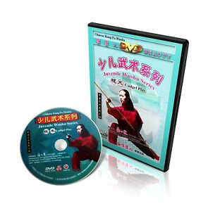 Chinese-Kungfu-Juvenile-Wushu-Weapons-Series-Cudgel-Play-by-Zhang-Lihui-DVD