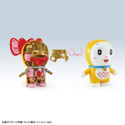 Doraemon Dorami Figure Rise Mechanics Plastic Model Kit BANDAI NO GUNPLA