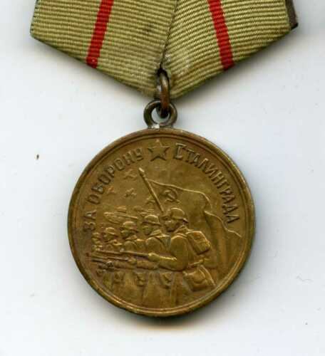 """Soviet Russian ARMY WWII award medal """"For Defense of the STALINGRAD"""" RARE!!"""