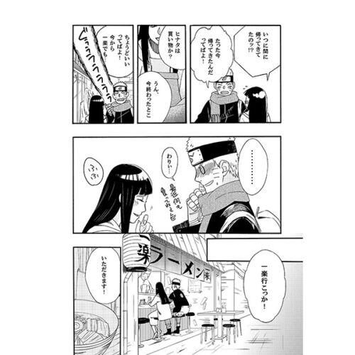 NARUTO doujinshi Naruto X Hinata Kimini koikogare Buono B5 34pages