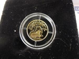 2007-2008-Biblical-Art-034-Wolf-With-the-Lamb-034-PR-Coin-1-NIS-13-9mm-1-24g-Gold-999