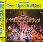Tokyo Disneyland: Once Upon a Mouse by Various Artists (CD, Oct-1999, Avex Trax (Japan))