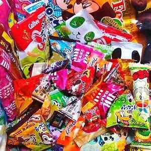 250g-30-35pcs-JAPANESE-CANDY-SWEETS-SET-Chocolate-Pie-Cookie-etc-Morinaga