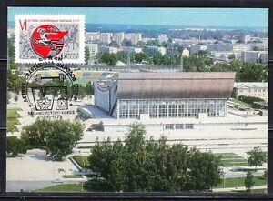 Soviet-Lithuania-1975-Maxi-Card-Spartakiada-Weightlifting-finals-Vilnius-Palace