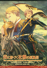 Hetalia Axis Powers BL Doujinshi Dojinshi Comic Prussia x Germany Die nationale