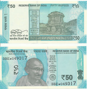 India-50-Rupees-2017-UNC-Pick-New-Serie-star-replacement