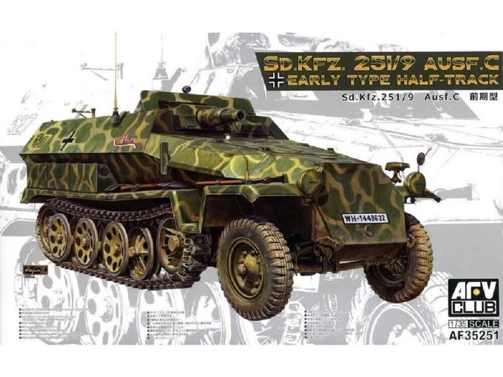 garantizado AFV AFV AFV CLUB GERMAN WWII SD KFZ.251 9 AUSF C 1 35 Cod.35251  nuevo sádico
