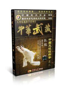 Chinese Traditional Wush Taiji Mantis Boxing Series No.2 - Luan Jie - Sun De DVD