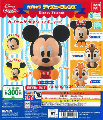 Disney Animation Art & Characters Bandai Disney Friends Figure Capchara Gashapon Set Of 4 Mickey Minnie Chip Dale Utmost In Convenience