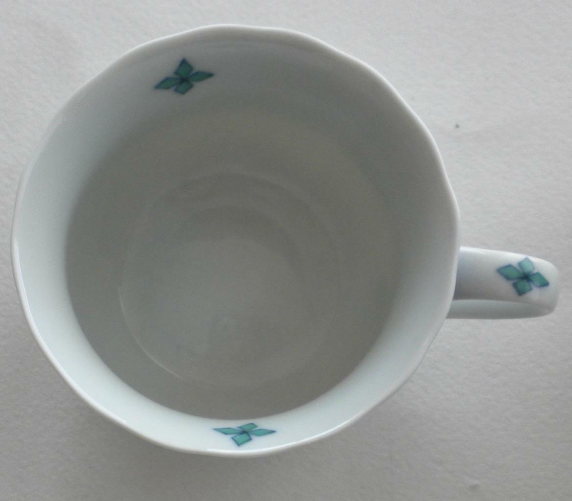 Giappone Fine Porcellana Set Set Set di 5 Tazze da Tè & Piattini Artistico Qualità 6f487c