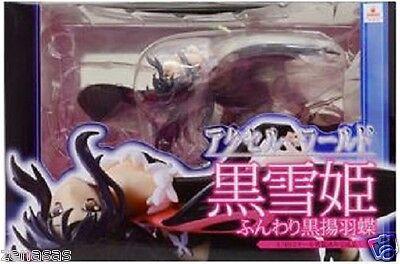 New Chara Ani Accel World Kuroyukihime Floating Black Swallowtail