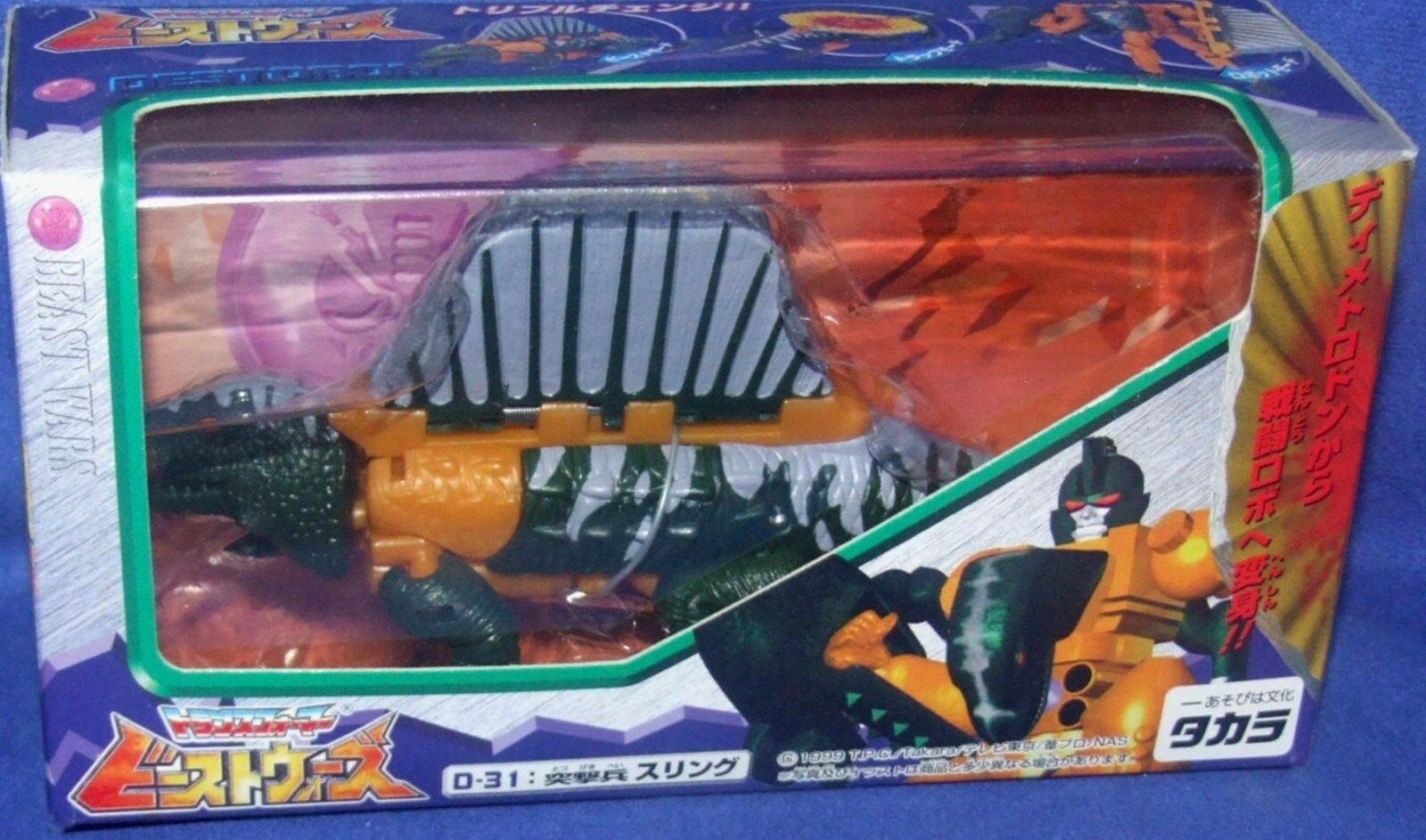 Transformers Destron D-31 Sling New Japanese Takara Dimetrodon Factory Sealed