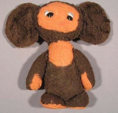 Toy Cheburashka Doll Vintage Soft Soviet Russian Old Cartoon Hero USSR CCCP
