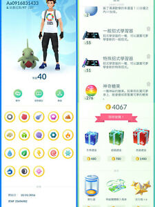 Details about Pokemon Go account, Level 40, high IV 10 kinds legendary,  high candy, gym fighte