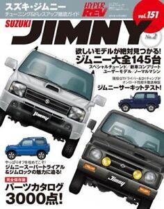 suzuki jimny tuning parts car book magazine hyper. Black Bedroom Furniture Sets. Home Design Ideas
