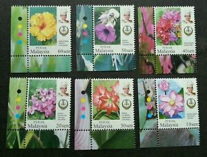 SJ-Malaysia-Garden-Flowers-Definitive-Issue-Perak-Sultan-2016-stamp-color-MNH