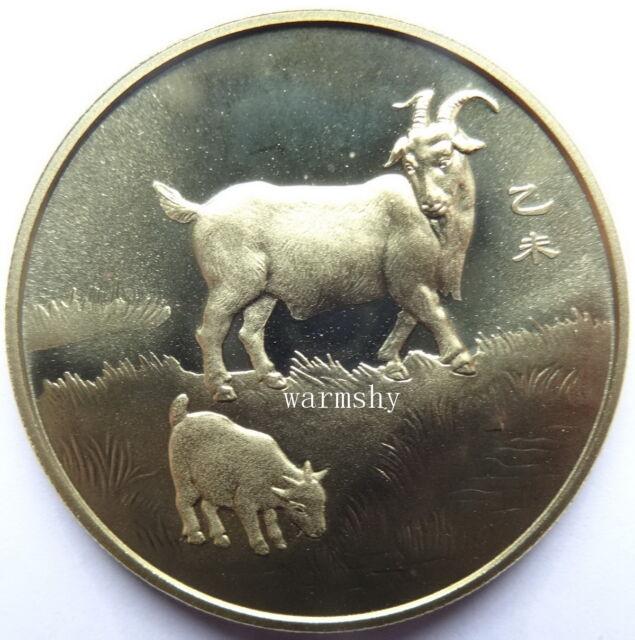 China Symbol Shenyang Mint 2019 Lunar Year Pig Zodiac Brass Medal Coin UNC